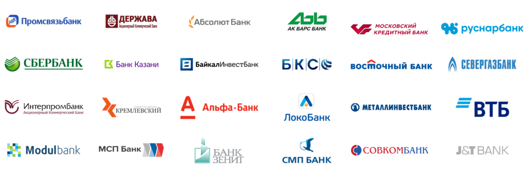 Банковская гарантия на обеспечение гарантийных обязательств