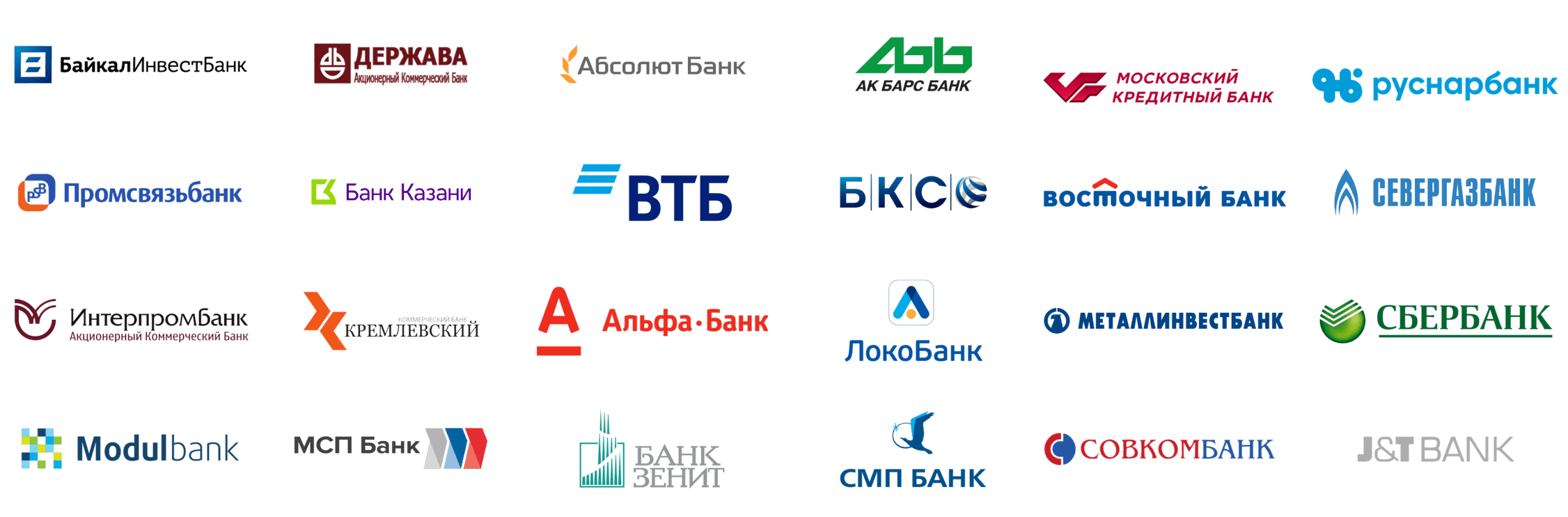 Банковская гарантия на обеспечение заявки 44-ФЗ